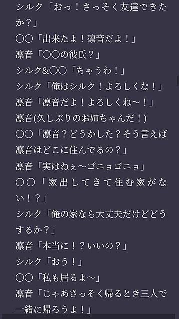 Fischer'sとの恋  第10話!の画像(プリ画像)