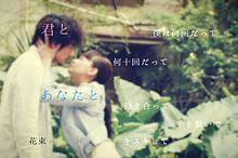 花束 ピースオブケイクの画像(プリ画像)