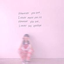 ホーム画などに⸜❤︎⸝の画像(ピンク加工に関連した画像)