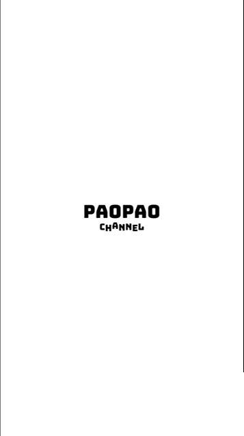 パオパオチャンネル