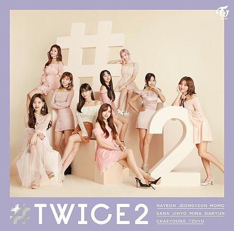 「#TWICE2」楽しみ〜(*>`ω´<*)の画像(プリ画像)