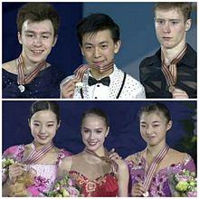 World Junior 2017の画像(ドミトリーに関連した画像)