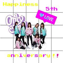 Happiness 5thの画像(プリ画像)