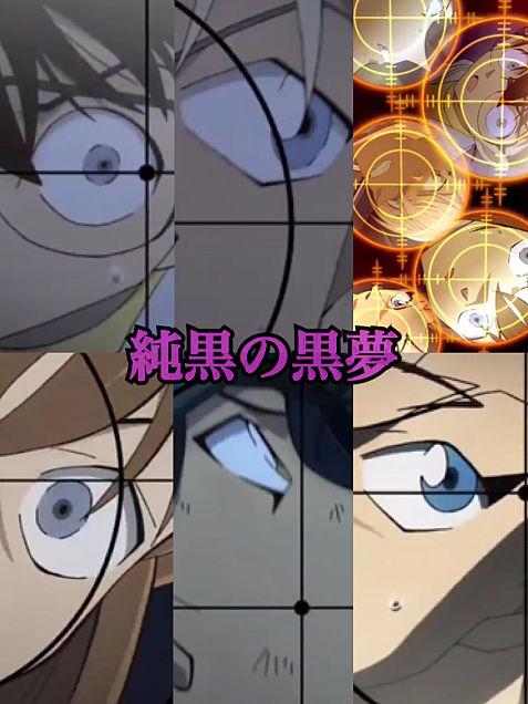 ~5人の目~の画像(プリ画像)