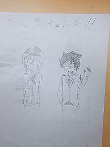 リア友が描いた四流服チェンジ プリ画像