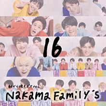 Nakama Family'sの画像(#重岡大毅に関連した画像)