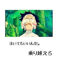 ワンピース☆の画像(プリ画像)