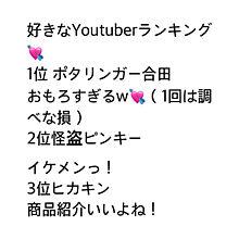 YouTubeランキングの画像(YouTubeランキングに関連した画像)