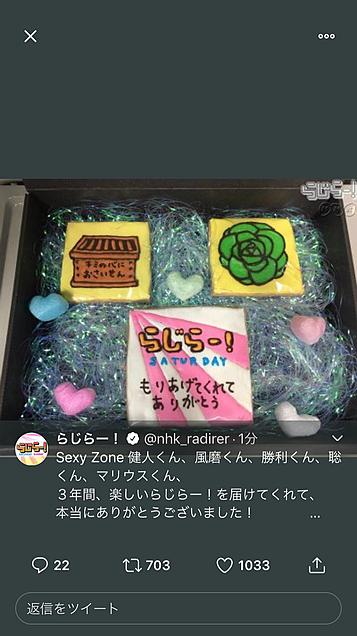3年間SexyThankyou!!の画像(プリ画像)
