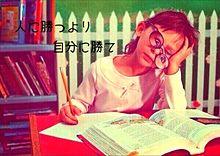 テスト勉強.........!!!! プリ画像