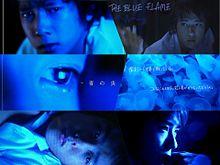 青の炎 17歳の完全犯罪の画像(蜷川幸雄に関連した画像)