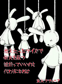 東京テディベアの画像(プリ画像)