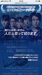 コード・ブルー~ドクターヘリ緊急救命~