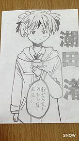 暗殺教室 描いてみた❤の画像(潮田渚に関連した画像)