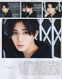 雑誌 山田涼介の画像(雑誌に関連した画像)