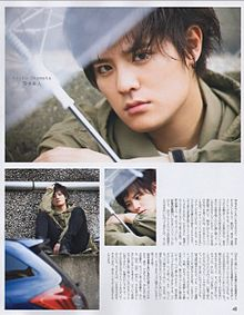 雑誌 岡本圭人の画像(雑誌に関連した画像)