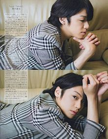 雑誌 髙木雄也の画像(雑誌に関連した画像)