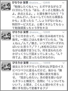 最俺妄想の画像(プリ画像)