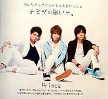 prince原画の画像(プリ画像)