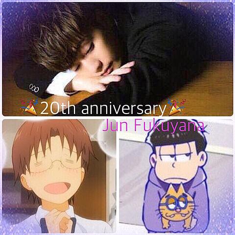 20th anniversary!の画像(プリ画像)