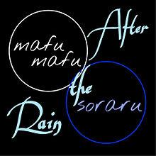 After the Rain プリ画像