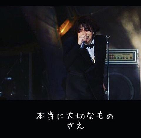 セカオワ☆の画像 プリ画像
