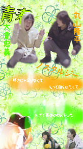 大山田の画像(倉丸に関連した画像)