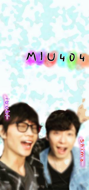 MIU404の画像(プリ画像)