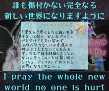 From Little Prince 👑の画像(プリンセスに関連した画像)
