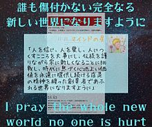 From Little Prince 👑の画像(高島屋に関連した画像)