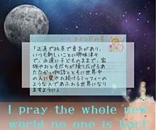 From Little Prince 👑の画像(miffyに関連した画像)