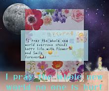 From Little Prince 👑の画像(言葉に関連した画像)