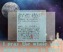 From Little Prince 👑の画像(スラムダンクに関連した画像)