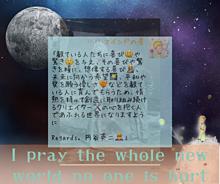 From Little Prince 👑の画像(円谷英二に関連した画像)