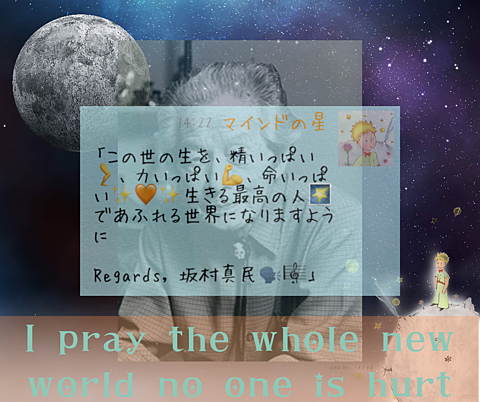 From Little Prince 👑の画像(プリ画像)
