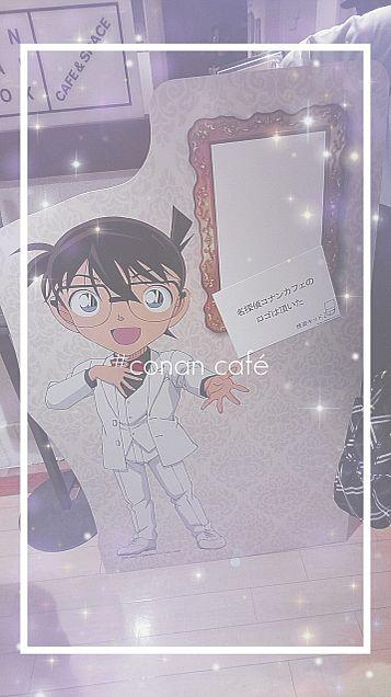 名探偵コナン カフェの画像(プリ画像)