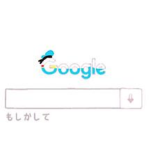 ドナルドGoogleの画像(Googleに関連した画像)
