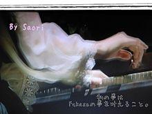 Saoriちゃん名言の画像(Saoriちゃんに関連した画像)