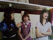 貴子×KinKi Kidsの画像(プリ画像)