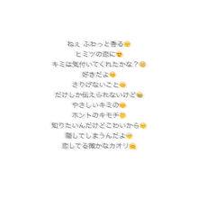 ♡保存はポチ♡の画像(プリ画像)
