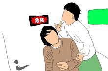 倉丸コンビ!の画像(丸山隆平に関連した画像)