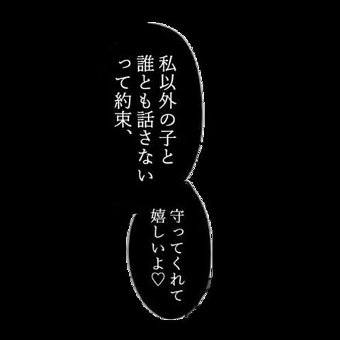 🔪ふきだし🔪💭☞詳細お読みください🔪の画像(プリ画像)