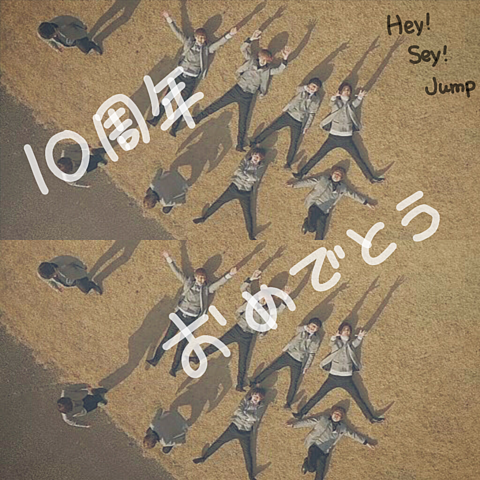 10th anniversary 🌹の画像(プリ画像)