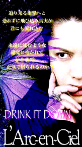 DRINK IT DOWNの画像(プリ画像)