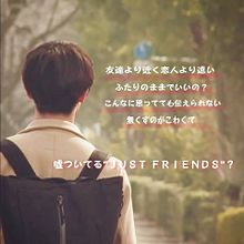 """JUST FRIEND""?/Goose houseの画像(齊藤ジョニーに関連した画像)"