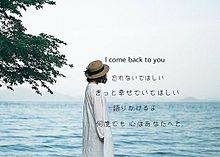 I come back to you/Goose houseの画像(齊藤ジョニーに関連した画像)
