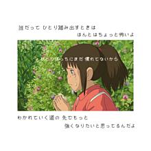 春の涙を/Goose houseの画像(ワタナベシュウヘイに関連した画像)