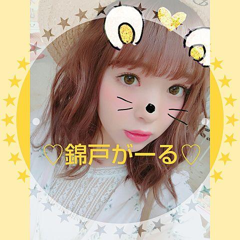 ♡♡錦戸がーる♡の画像(プリ画像)
