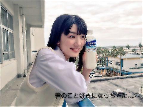 永野芽郁ちゃんの画像(プリ画像)