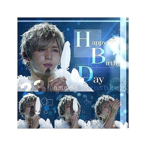 #山田Happy Birthdayの画像(プリ画像)